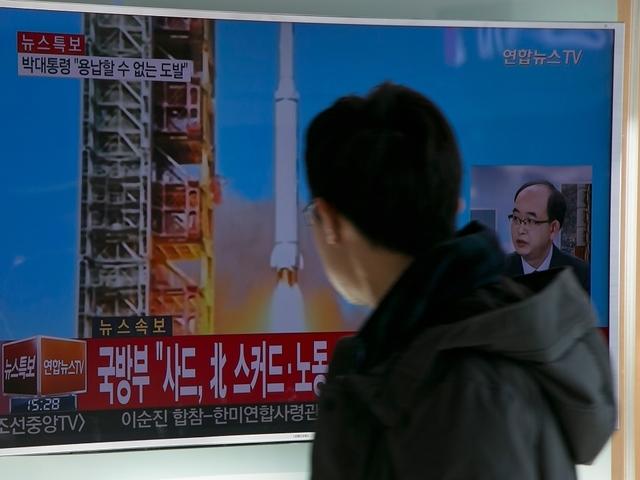 North Korea Rocket Launch Sparks Concerns Over Missile Testing