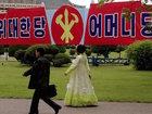 N. Korea prepping for demonstration