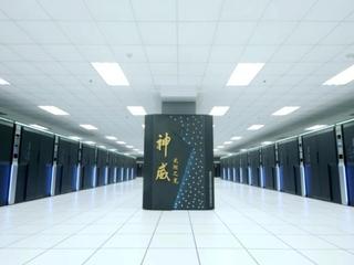 China builds world's fastest supercomputer