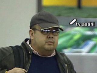 VX nerve agent killed Kim Jong Nam