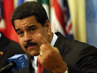 Venezuela to conduct military exercises