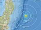 Earthquake strikes off coast of Japan