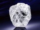 World's second biggest diamond sells for $53M