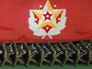 N. Korea designated as state sponsor of terror