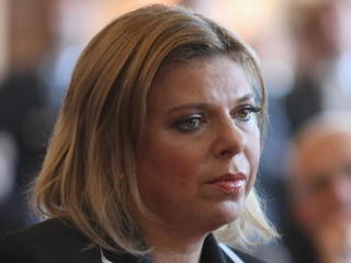 Sara Netanyahu charged with fraud